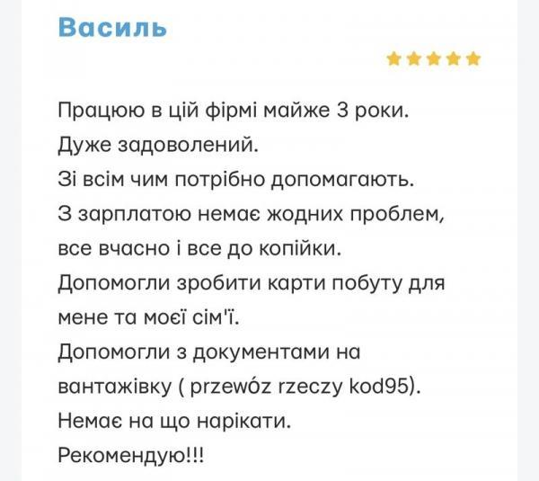 opinie-13