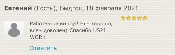 opinie-15