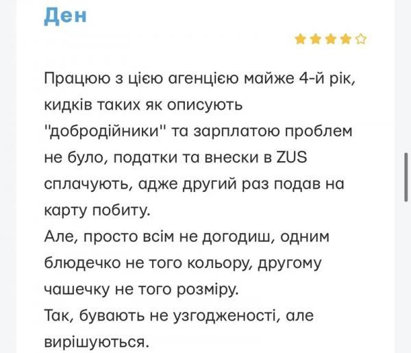 opinie-32