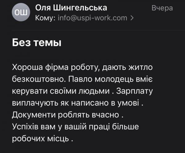 opinie-36