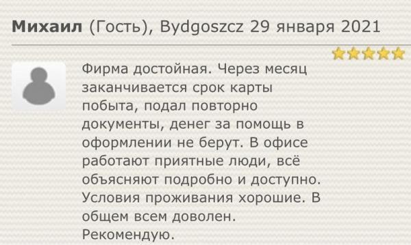 opinie-8